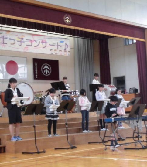 芝富士っ子コンサート 器楽クラブ