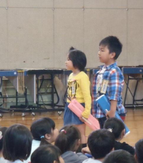 芝富士っ子コンサート 1年生