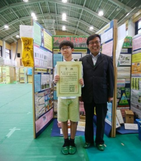 祝!科学展にて本校児童が優秀・最優秀を受賞