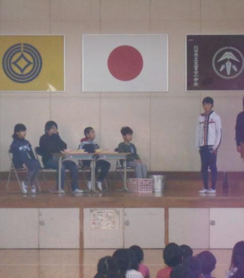 1月 児童集会