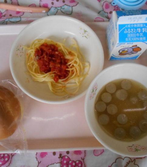 今日の給食【2月23日(金)】