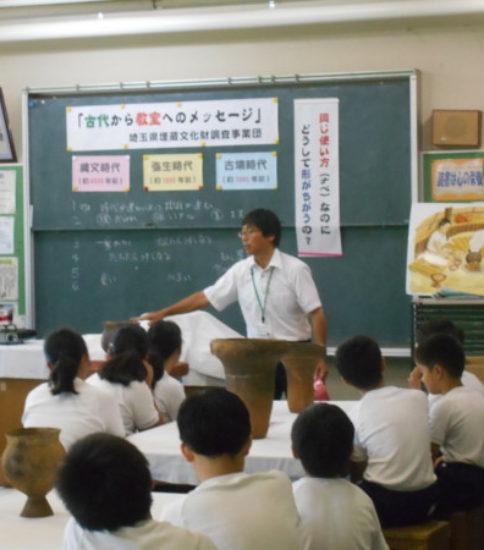 6年「古代から教室へのメッセージ」
